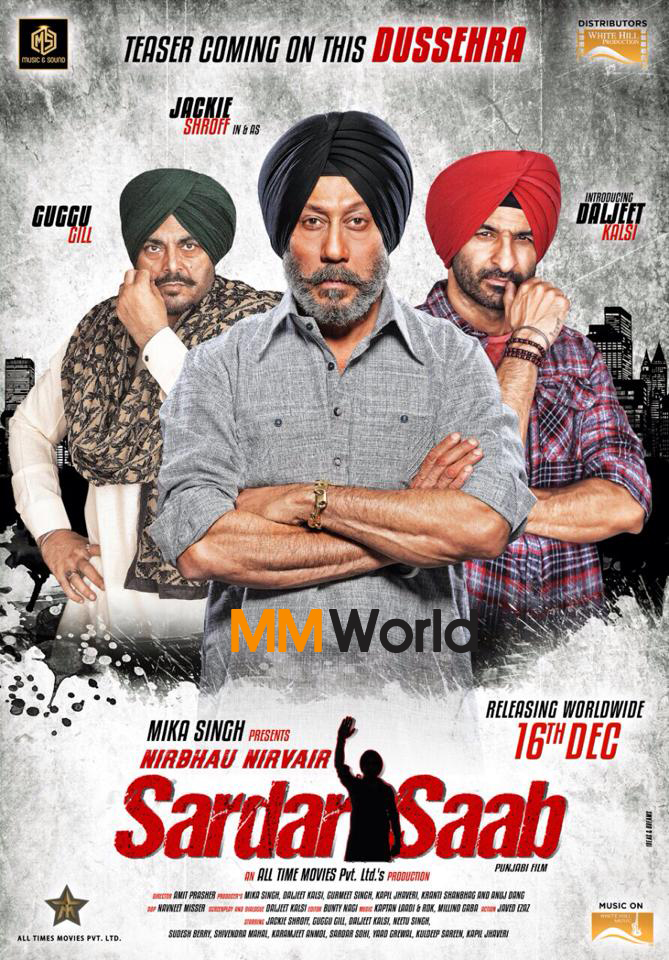 watch latest punjabi movies online free